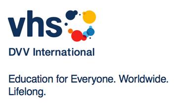 Представництво Інституту міжнародного співробітництва Німецької асоціації народних університетів (DVV International)