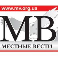 Газета «Мелитопольские Ведомости»