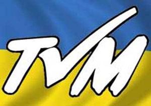 КП «Телерадіокомпанія « TVM - Мелітополь»