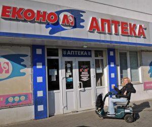 Аудитимо доступність аптек Мелітополя для маломобільної категорії населення