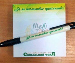 Результати проекту «Мелітопольці ЗІ рівні можливості» за підтримки Мелітопольської міської ради