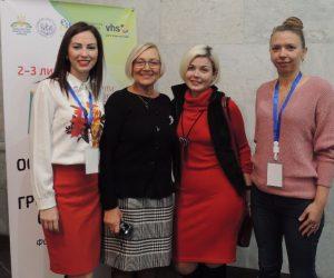 Форум «Освіта дорослих і розвиток громадянського суспільства» від DVV International Ukraine