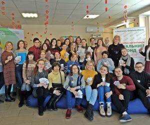 Старт программы гражданского образования «Проектный менеджмент для молодежи»