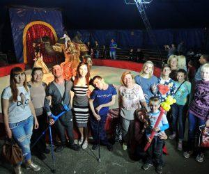 Державний цирк «Вогник»