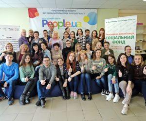 7 тренінг «Командотворення та PR-кампанія проектів» програми громадянської освіти «Проектний менеджмент для молоді»