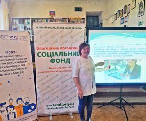 5 тренінг модуля «Ділова українська мова та культура спілкування»